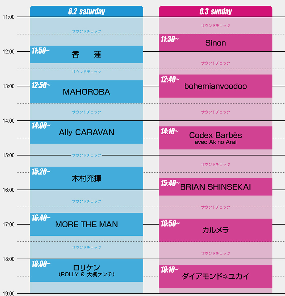 time-table2018